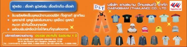 DAENGSIAM (THAILAND)