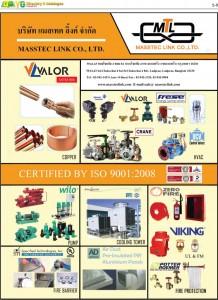 MASSTEC LINK CO., LTD.