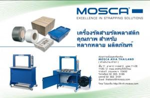 Mosca Asia (Thailand)