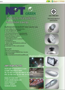 NPT Green Co.,Ltd.