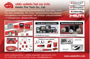 ASIATIC FIRE TECH CO., LTD.