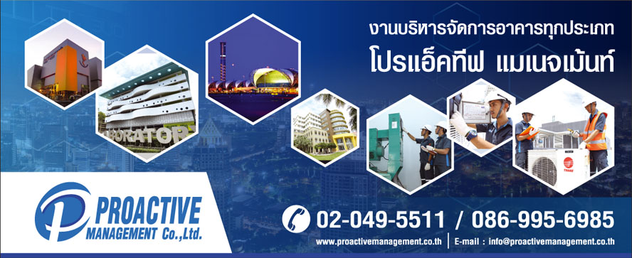 Proactive Management CO.,LTD.