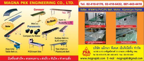 0220 yg 6col magna pkk