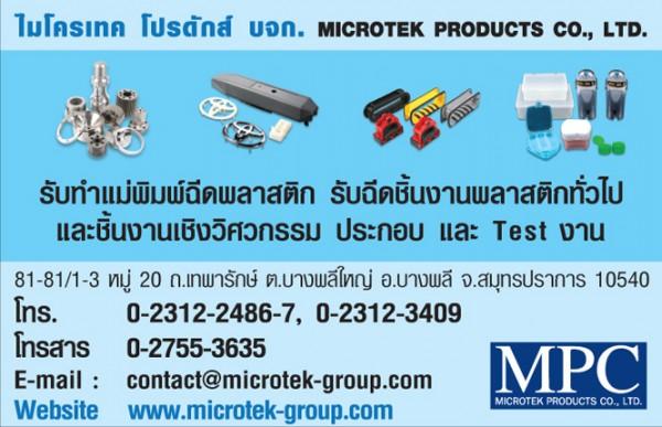 0635-Microtek-4col