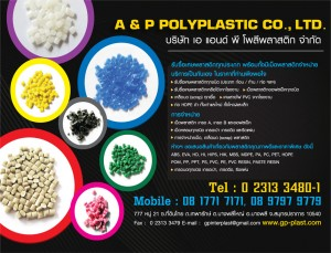 A&P Polyplastic Co.,Ltd.