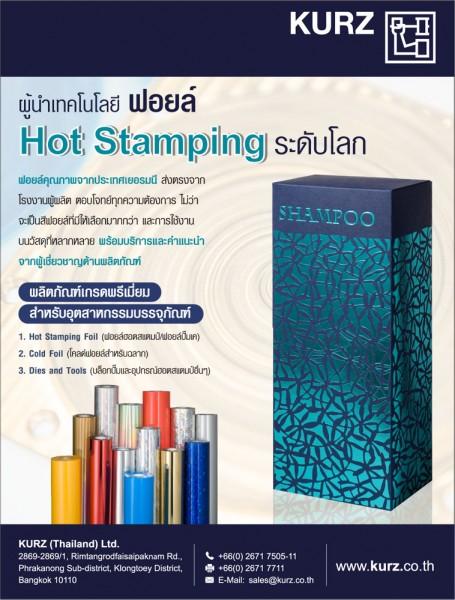 0715 KURZ Thailand FPFC