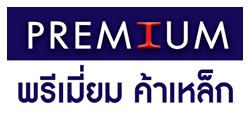 Premium Steels