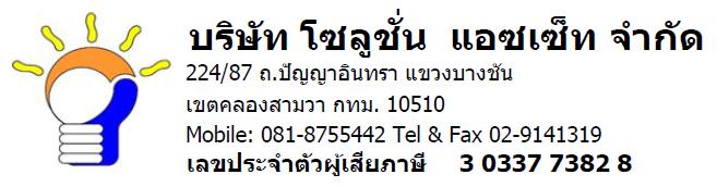 Solution Asset Co.,Ltd.