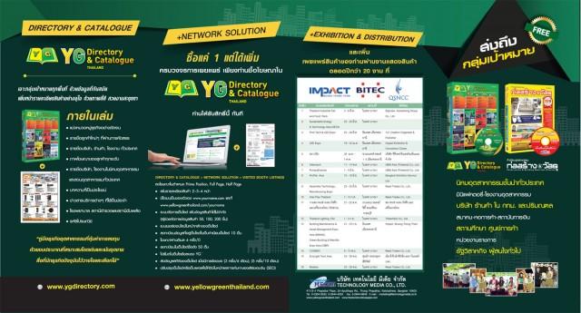 Brochure_YG2016_Thai-2
