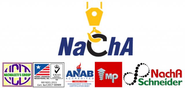 Crane NachA Logo