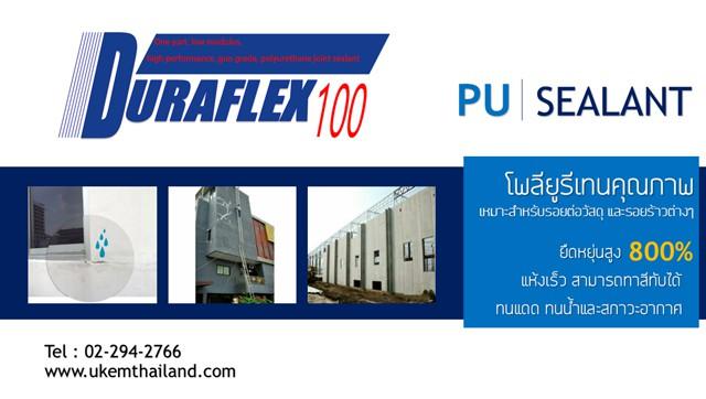 DRF 100_2