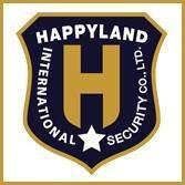 รักษาความปลอดภัย แฮปปี้แลนด์ อินเตอร์เนชั่นแนล บจก.