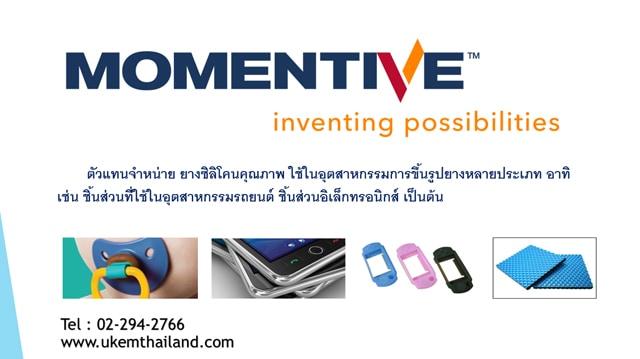 Momentive_2