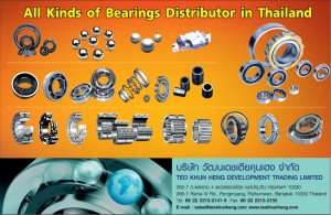 TEO KHUN HENG DEVELOPMENT TRADING LTD.