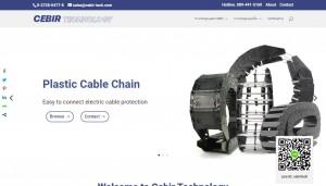 Cebir Technology