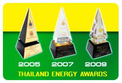 Engineering Today ได้รับรางวัล Thailand Energy Award ถึง 3 ปี