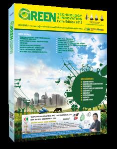 green-inno