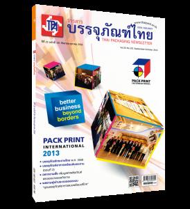 thai-pack
