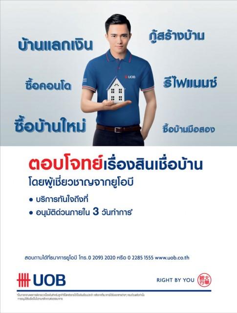 United Overseas Bank (Thai) PLC