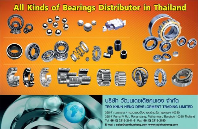 TEO KHUN HENG DEVELOPMENT TRADING
